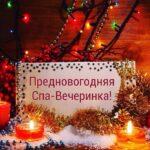 Новый год в СПА салоне